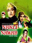 Shakila Naqli Nawab Movie