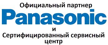 <b>Panasonic KV</b>-<b>SS059</b>-<b>U</b>
