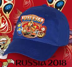 <b>Бейсболка</b> Russia с принтом «Русский <b>мишка</b> с Матрешками»
