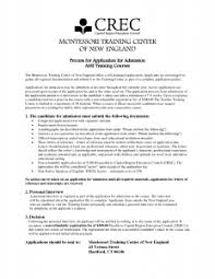 Cover Letter For Montessori Teacher Best Resume Gallery