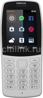 Купить <b>Мобильный телефон NOKIA 210</b> Dual Sim серый в ...