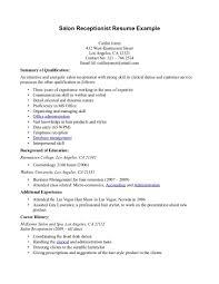 doc receptionist skills for resume skill set resume we receptionist duties resume samples samplebusinessresume
