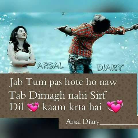 love u shayari romantic urdu