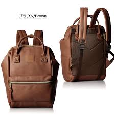 anello anello larger rucksack wide open jaw with if skin daypack synthetic leather backpack pack daypack
