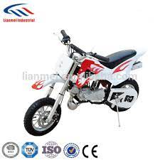 هل ترغب في قيادة الدراجات النارية او الدبابات؟ هل تفكر في شراء دراجة نارية؟ دراجة بخارية دراجات نارية للاطفال للبيع Markabaku Com