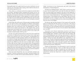 how to list social media on a resume custom critical analysis dr a p j abdul kalam short essay the missile man kalam essay