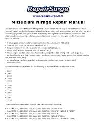mitsubishi mirage repair manual 1990 2002 repairsurge com mitsubishi mirage repair manual the convenient online mitsubishi mirage repair manual