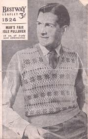 Mens Vest Pattern Free Simple Inspiration Design