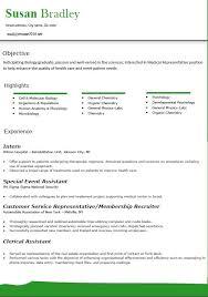 Medical Latest Best Resume Format Layout 2016 Samplebusinessresume
