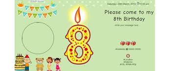 8th Birthday Party Invitations Free 8th Birthday Party Invitation Card Online Invitations