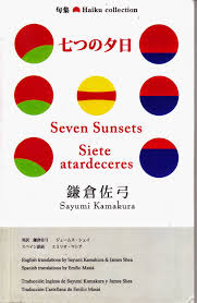 kamesan haiku 亀さん 俳句 blog haiku a feminist perspective an haiku a feminist perspective an essay about haiku collection seven sunsets by sayumi kamakura