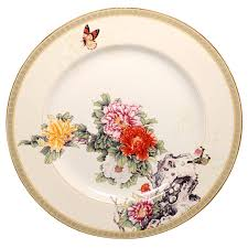 """<b>Тарелка</b> """"<b>Японский сад</b>"""", диаметр 26,5 см"""