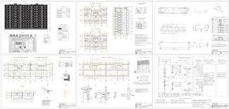 Курсовые и дипломные проекты Многоэтажные жилые дома скачать  Дипломный проект 9 ти этажный жилой дом 48 0 х 12 6