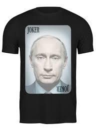 Футболка классическая <b>Putin Joker</b> #549816 от anton-vstroy@mail ...