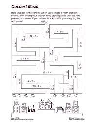 math-worksheet-ASR26