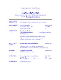 computer skills example resume sample resume objectives  ingyenoltoztetosjatekok resume communication - Resume Computer Skills Sample