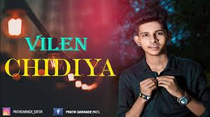 Vilen || Chidiya Cover song|| Pratik Gawande..... - YouTube