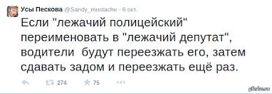 """Добкин не захотел присутствовать на заседании """"Оппоблока"""" по вопросу снятия с него неприкосновенности: """"Это отдельная тема"""" - Цензор.НЕТ 5221"""