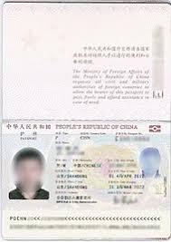 chinese passport renewal form download chinese passport wikipedia
