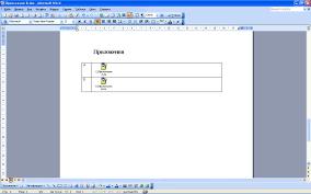 Электронный шаблон для дипломной ВКР работы бакалаврам и  Рисунок 5 Оформление приложений