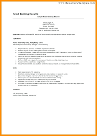 Retail Resume Skills Custom Resume Career Skills Examples For Resumes Retail Sample Jobs