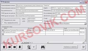 АИС учета и контроля заказов рекламного агентства Дипломная  Дипломная работа ВКР ms access 2003