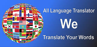 Image result for language translator images