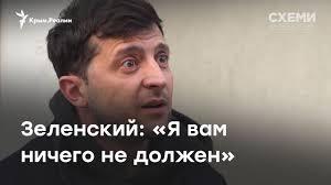 Зеленський має почати відновлення територіальної цілісності України з Криму, - Чубаров - Цензор.НЕТ 3007