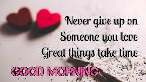 romantic good morning love couple