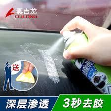ogi long clearance car home car washing powder to remove the glue to glue to glue