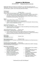 Best Resume Formats Mesmerizing Samples Of Receptionist Resumes Hospital Receptionist Resume Sample