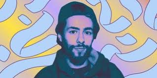 <b>Tom Waits</b> - Albums, Songs, and News | Pitchfork