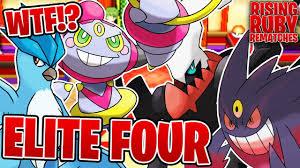 Pokemon Rising Ruby ELITE FOUR REMATCH - INSANE ELITE FOUR BATTLES! by  The4thGenGamer