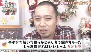ダイゴ ズ キッチン 動画
