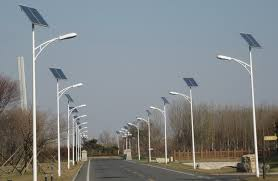 Guangzhou HY Energy Technology Limited CorpStreet Light Solar System