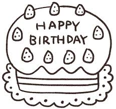 誕生日ケーキのイラストハッピーバースデー ゆるかわいい無料