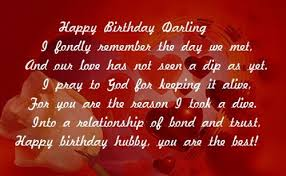 Happy Birthday Love You Quotes