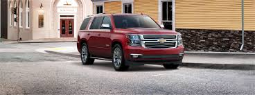 2016 Chevy Tahoe | Pricing, Reviews, Specs, Towing Capacity and more