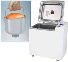 Warning Panasonic Bread Maker Review Of An Actual User