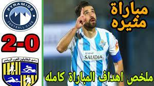 بيراميدز والمقاولون العرب 2-0 اليوم في الدوري/ بيراميدز خلص بدري والمقاولون  اتعود علي كده تحليل سريع - YouTube
