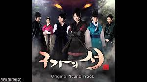 various artists 구가의 서 kangchi the beginning gu family book ost