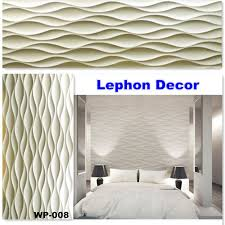 fireproof decorative wall panel