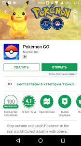Pokemon Go finally available in Russia (both Google Play and Appstore) :  TheSilphRoad