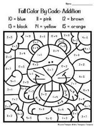 7th station of the cross coloring page (vii): New Coloring 2nd Grade Coloring Pages December Kids Coloring