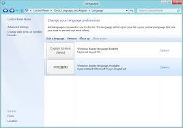 Asian language pack for windows