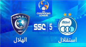 تردد قناة SSC 5 HD الرياضية المجانية الناقلة مباراة الهلال والاستقلال اليوم