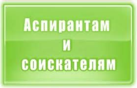 Диссертации заказать докторскую диссертацию заказать диссертацию по юриспруденции магистерская диссертация на заказ