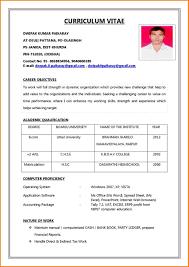 8 Bio Data Format For Teacher Job Cook Resume