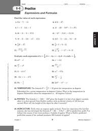 solving logarithmic equations study guide by kate s math lessons