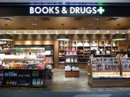 Drugs Books Haneda Terminal International Airport South
